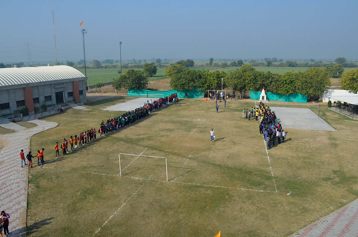 Amiraj College Sports Ground