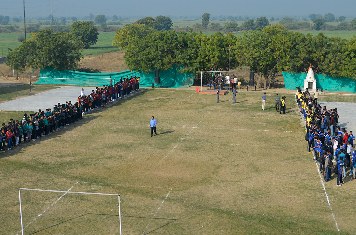 Engineering Sports Ground