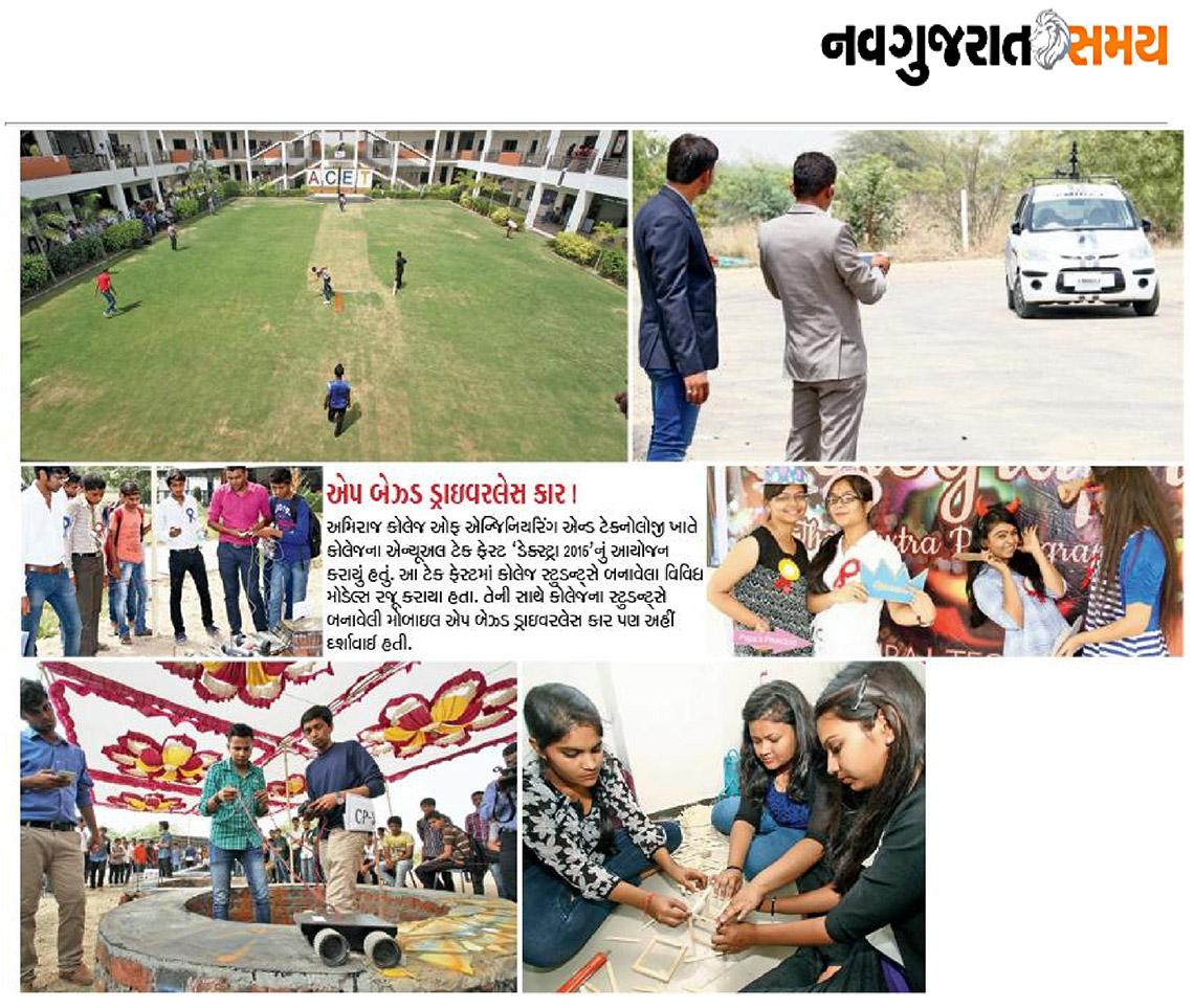 Amiraj College Press note in Navgujarat News