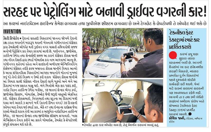 city-bhaskar-3-4-web