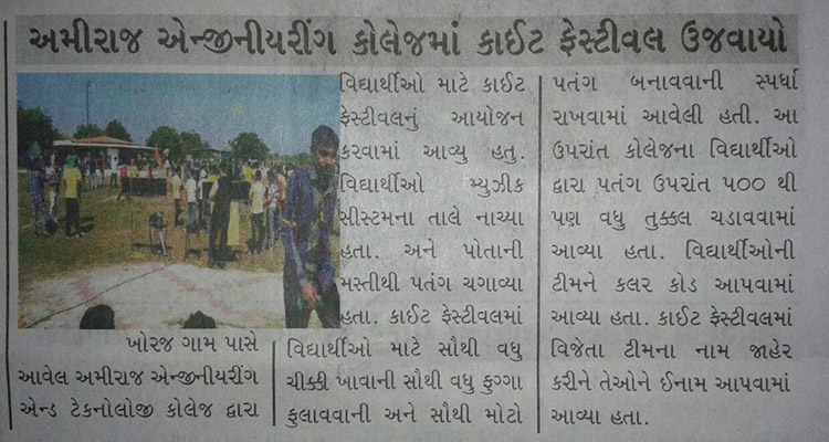 Engineering College Kite Festival Press Note