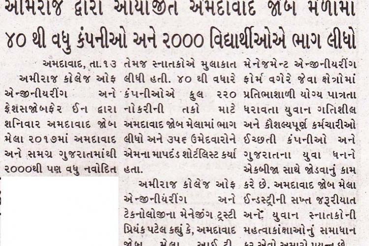 06-saurashtra-bhoomi_junagadh_pg03_14.6.17