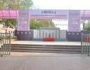 Amiraj College Evoke 2015