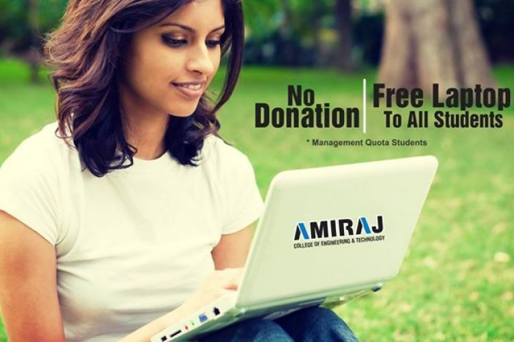 No Donation in Amiraj Engineering College