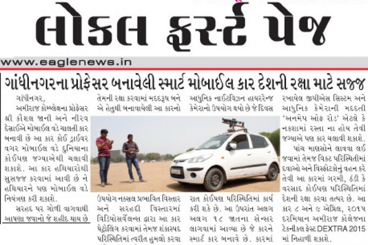 egal-news2
