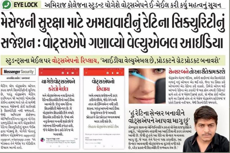 yogesh-media-city-bhaskar-17-4-18